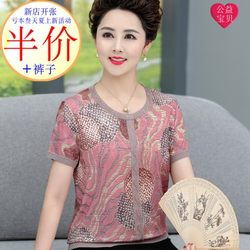 Middle-aged women's summer short-sleeved ice silk top 40-50 years old, middle-aged mother plus fertilizer increase T-shirt