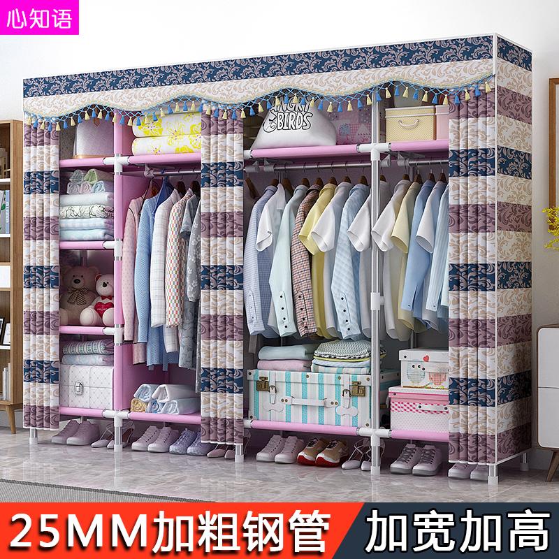 拉链简易布衣柜钢管加粗加固双人加厚布艺现代简约经济型组装衣橱