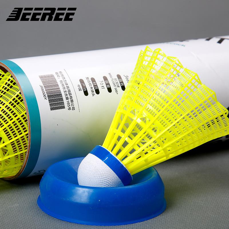 吉瑞耐打羽毛球尼龙球塑料羽毛球M2000训练球6只装M300/500正品