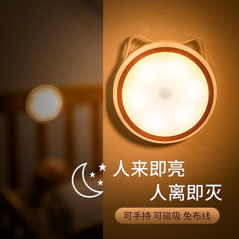智能婴儿感应LED小夜灯声控充电人体喂奶床头v智能护眼卫生间家用