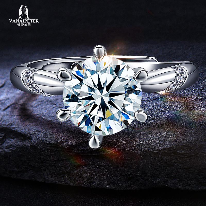 莫桑石钻戒仿真1克拉情侣对戒男女一对纯银镀18K白金求婚订婚戒指