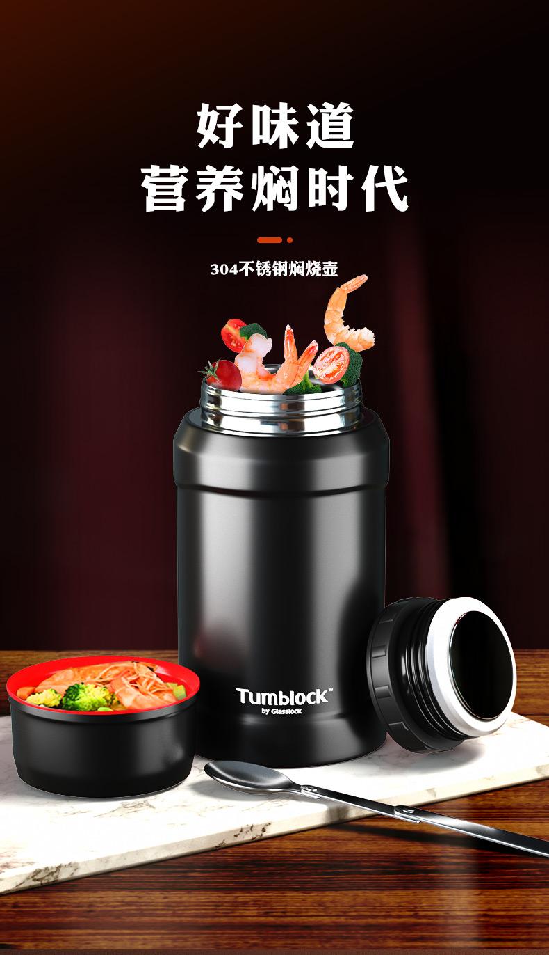 GLASSLOCK 三光云彩 GTL3170 不锈钢焖烧杯保温壶 天猫优惠券折后¥37包邮(¥39-2)多色可选