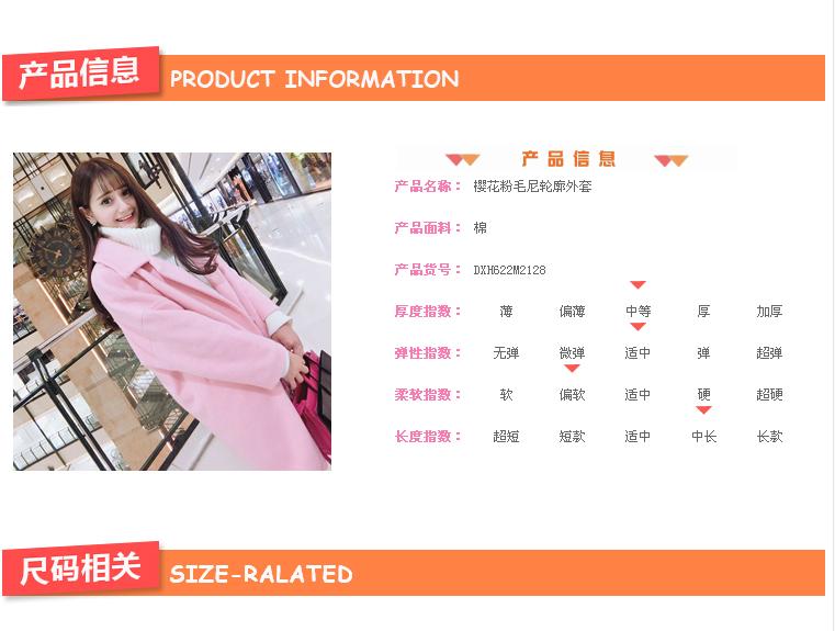 Mùa đông mới Hàn Quốc phần dài áo len Hàn Quốc phiên bản của màu hồng lỏng 过 loại trên đầu gối áo len nữ dày