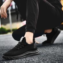 夏季季新款韩版潮流椰子男鞋网面透气跑步鞋
