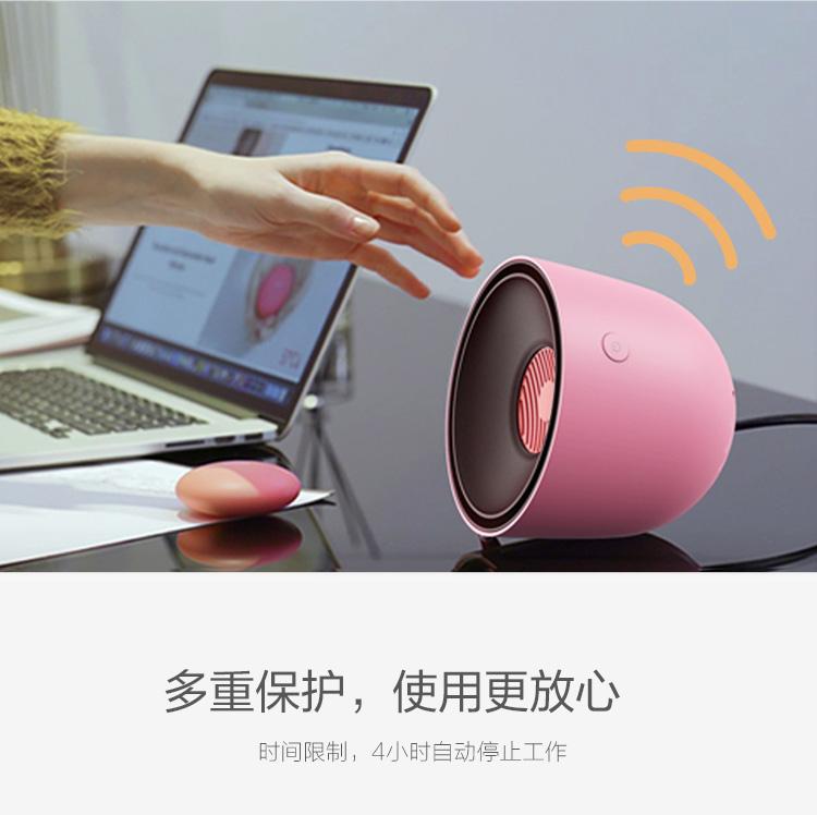 湯米雜貨 特賣USB暖風機 usb迷你暖風機家用小太陽小型小功率暖氣辦公室桌面熱風取暖器