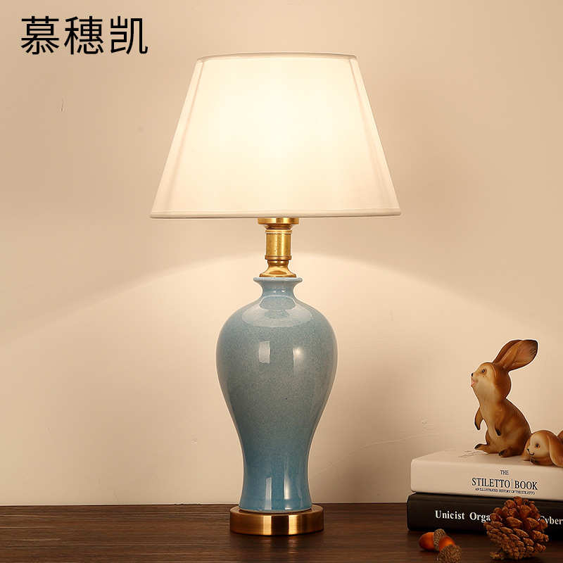USD 41.96] Special ice crack new Chinese ceramic table lamp ...