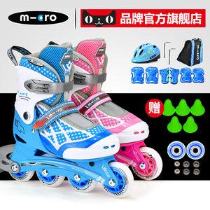 瑞士micro迈古溜冰鞋儿童全套装初学者3-6-12岁男女可调轮滑鞋906