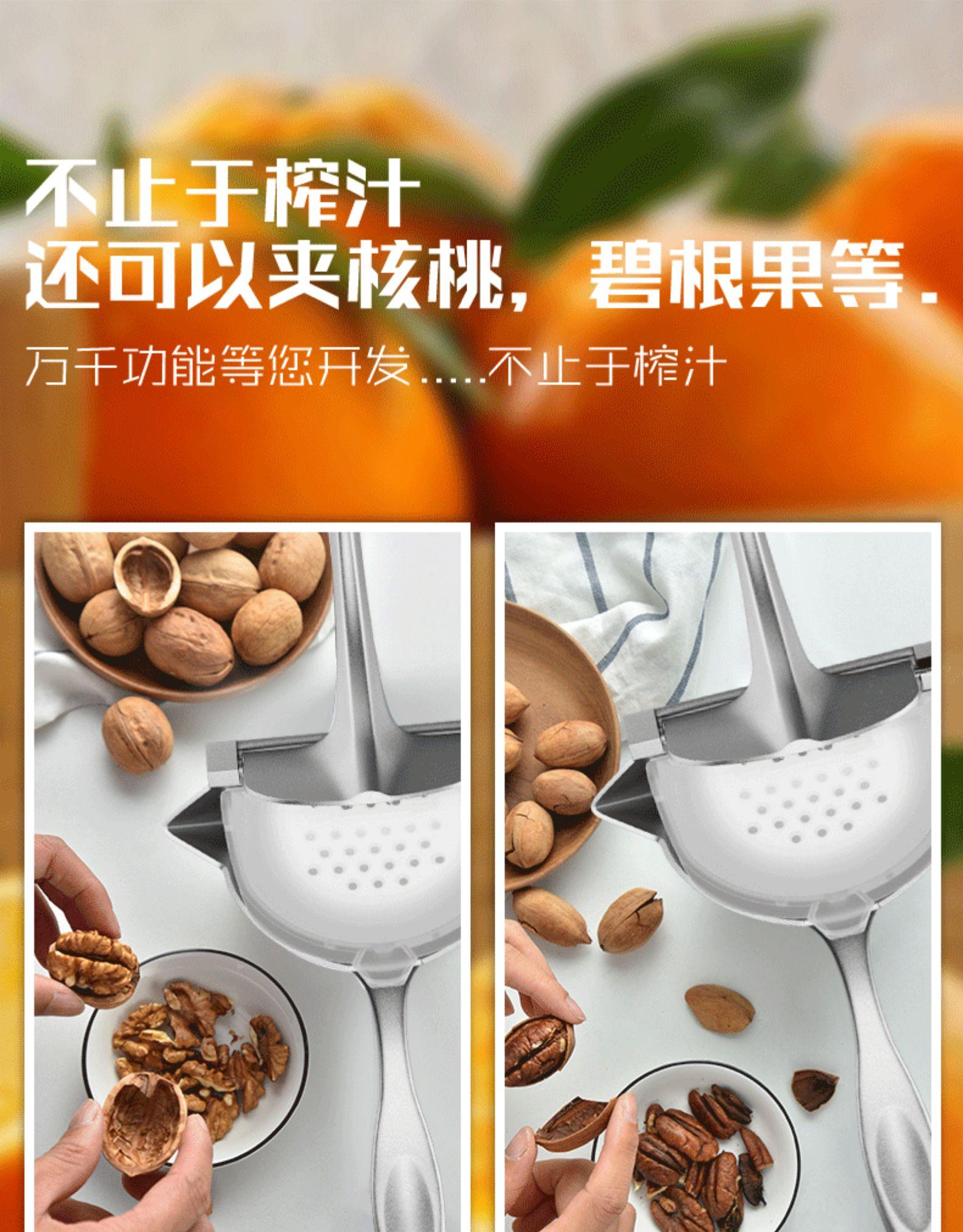 德国手动榨汁机橙汁挤压器家用水果小型不锈钢石榴压柠檬榨汁神器详细照片