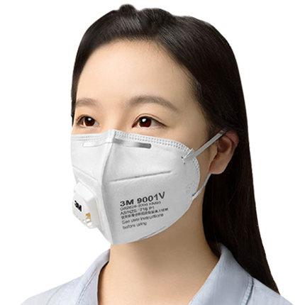 KN90防雾霾PM2.5折叠口罩