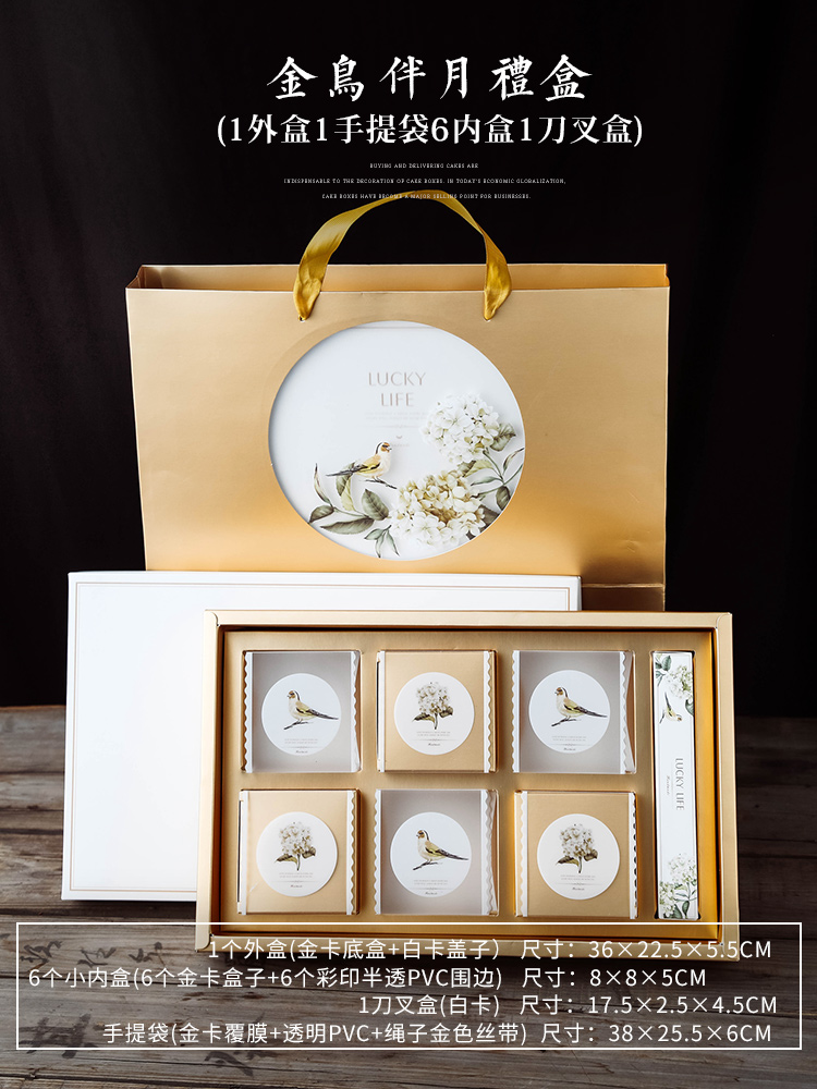 Golden Bird Moon Gift Box