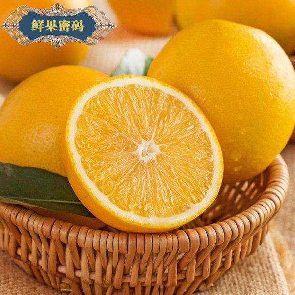 预售 鲜果密码 麻阳冰糖橙 橙子 10斤 优惠券折后¥29.9包邮(¥49.9-20)