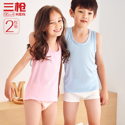 2 pieces of three-gun cotton vest children's summer girl pink base vest thin modal boys undershirt
