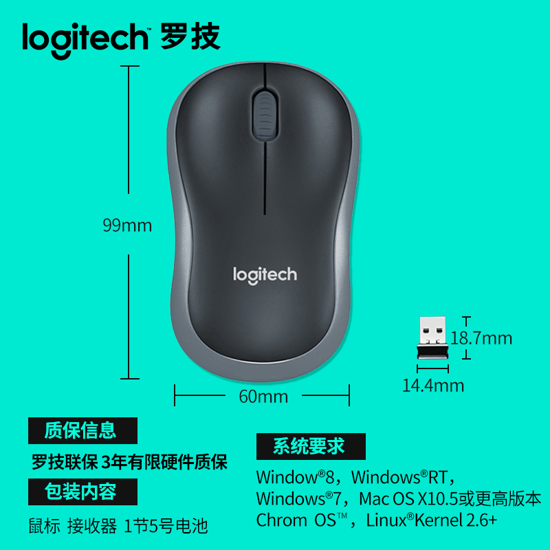 Logitech M186 wireless mouse office notebook desktop Lenovo computer gaming  mouse m170 upgrade M220