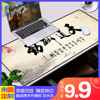 Mouse pad oversized game anime cartoon cute thick edge lock computer shortcut keys office pad customization