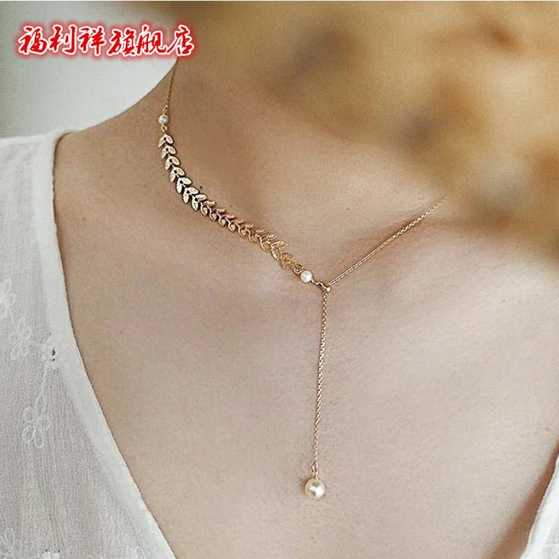 末未|颈链树叶14K包金奥地利珍珠项链简约Y字链长小麦穗儿可v颈链