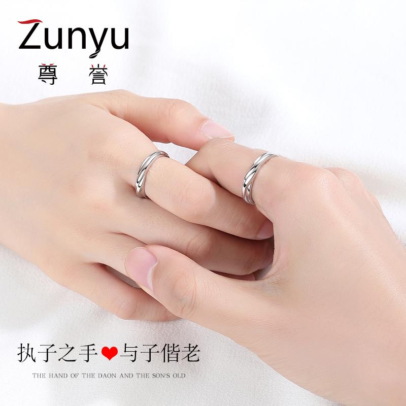 情侣戒指纯银一对男女简约日韩异地开口对戒网红纪念礼物送女友