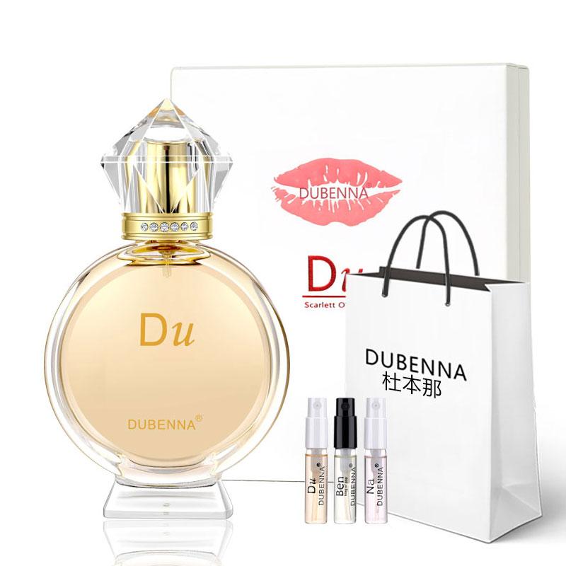 杜本那清新自然女士香水持久淡香正品女人味魅力淡雅法国花果香调