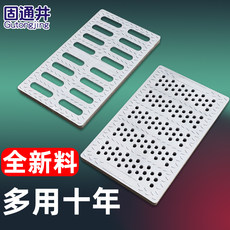 Resin composite cover covers drain trench drains rain water drains grid plastic kitchen grate