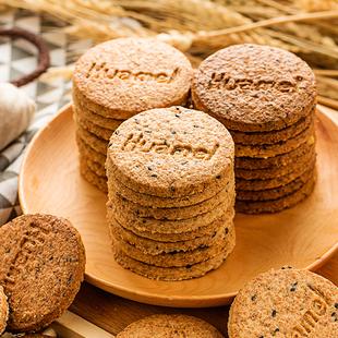 华美每日粗粮无添糖杂粮全麦饼干