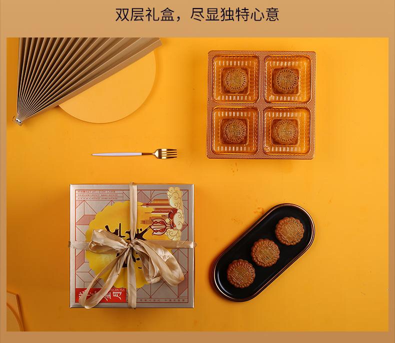 华美月饼礼盒  华美金月610g月饼礼盒 郑州华美月饼厂家批发