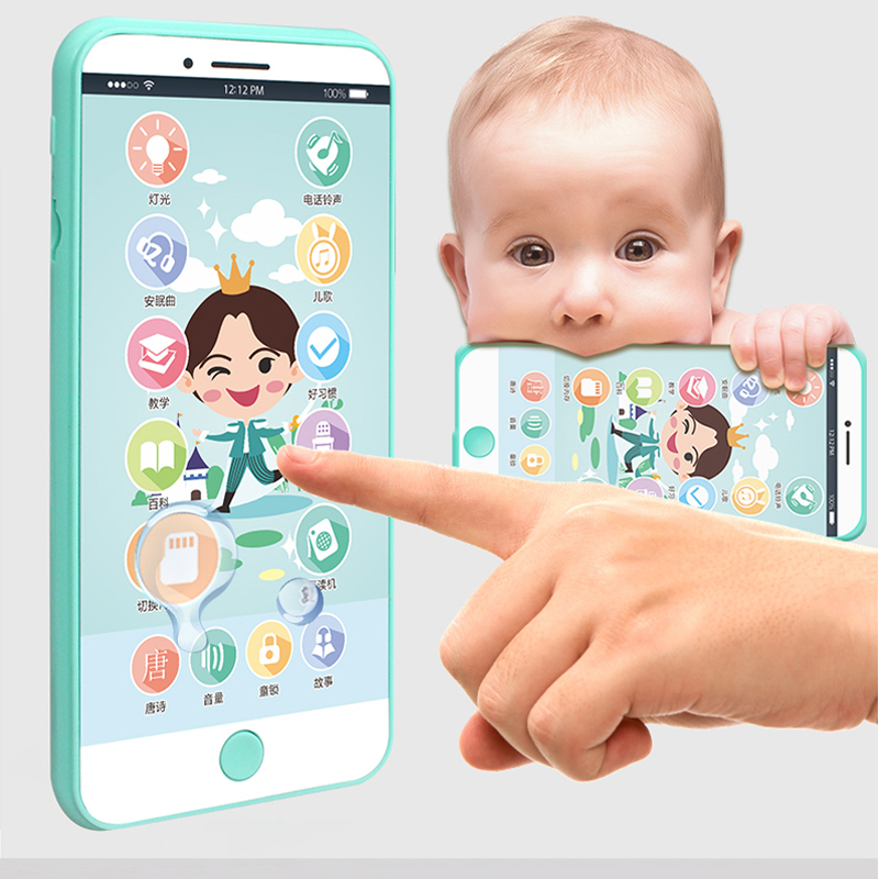 Can bite saliva children's mobile phone toy simulation baby phone 6-12  months 1 year