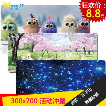 Oversized cartoon animation gaming mouse pad cute girls thick seam office computer keyboard mat table mat