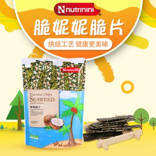 脆妮妮营养美味零食椰蓉芝麻海苔脆片