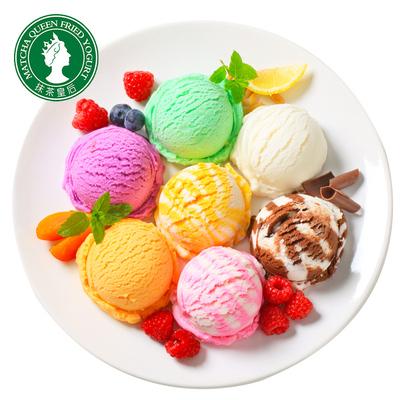 冰淇淋粉可挖球硬冰激凌雪糕粉自制家用