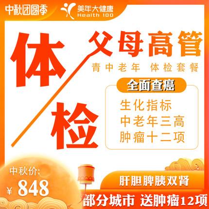 【10月12日 16:00更新白菜价】 白菜货 9.9元之类的全都在这里!