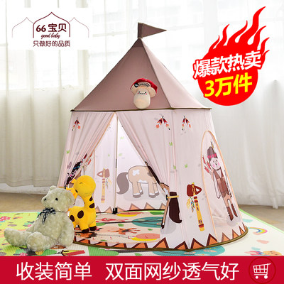Children's tent indoor girl princess room home baby baby Indian castle kids play house play house