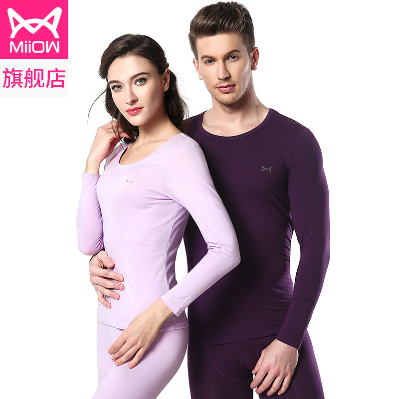 Cat people combed cotton thermal underwear set men and women Ben-month red cotton sweater bottoming thin section qiuku qiuku