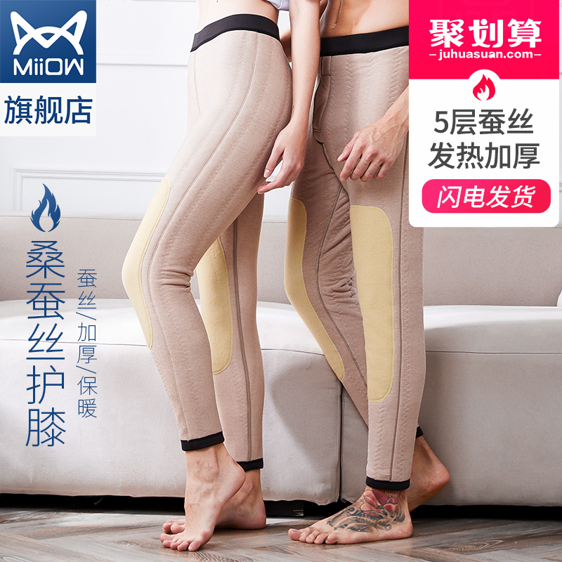 Cat people silk knee thickening plus cashmere men and women warm pants Winter self-heating autumn pants couple wear underwear