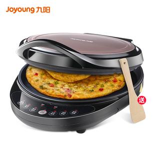 九阳K-30E10电饼铛智能烤盘薄饼机