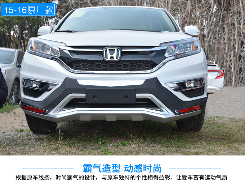 Ốp cản trước sau xe Honda CRV 2012-2016 - ảnh 14