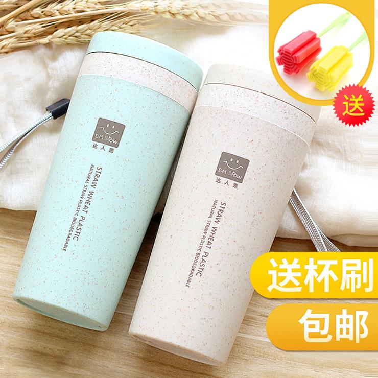 Lúa mì đôi cốc cách nhiệt cốc nước sáng tạo chống vảy tay Hàn Quốc cốc sinh viên đơn giản cầm tay cốc tiện dụng - Tách