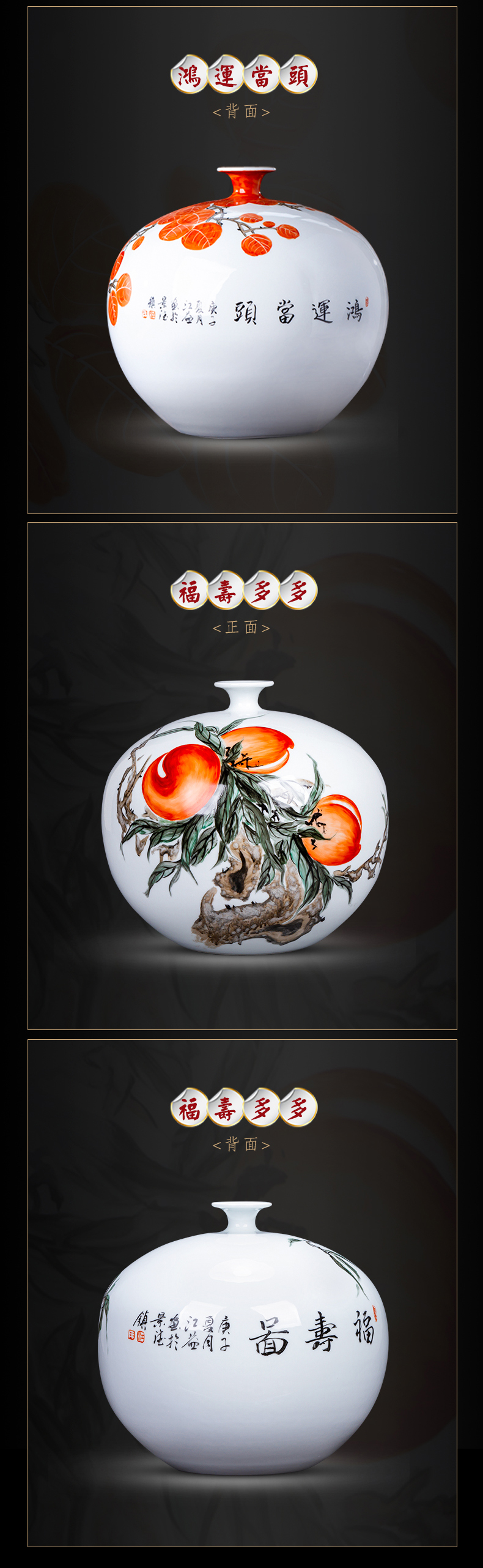 Jingdezhen ceramics floret bottle furnishing articles hand new Chinese style household act the role ofing is tasted sitting room flower arranging rich ancient frame ornaments