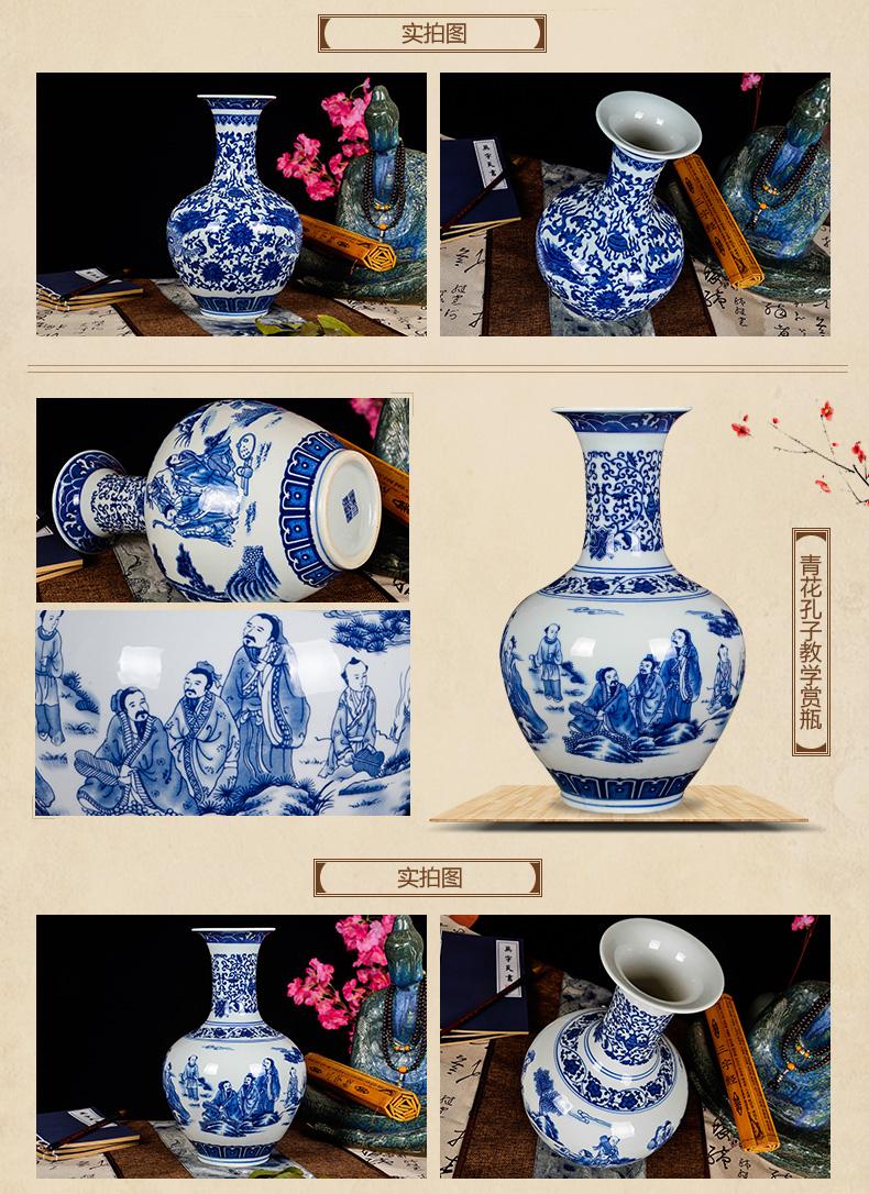 景德镇陶瓷器青花瓷插花花瓶家居办公室装饰品摆件客厅小工艺品b9商品详情图