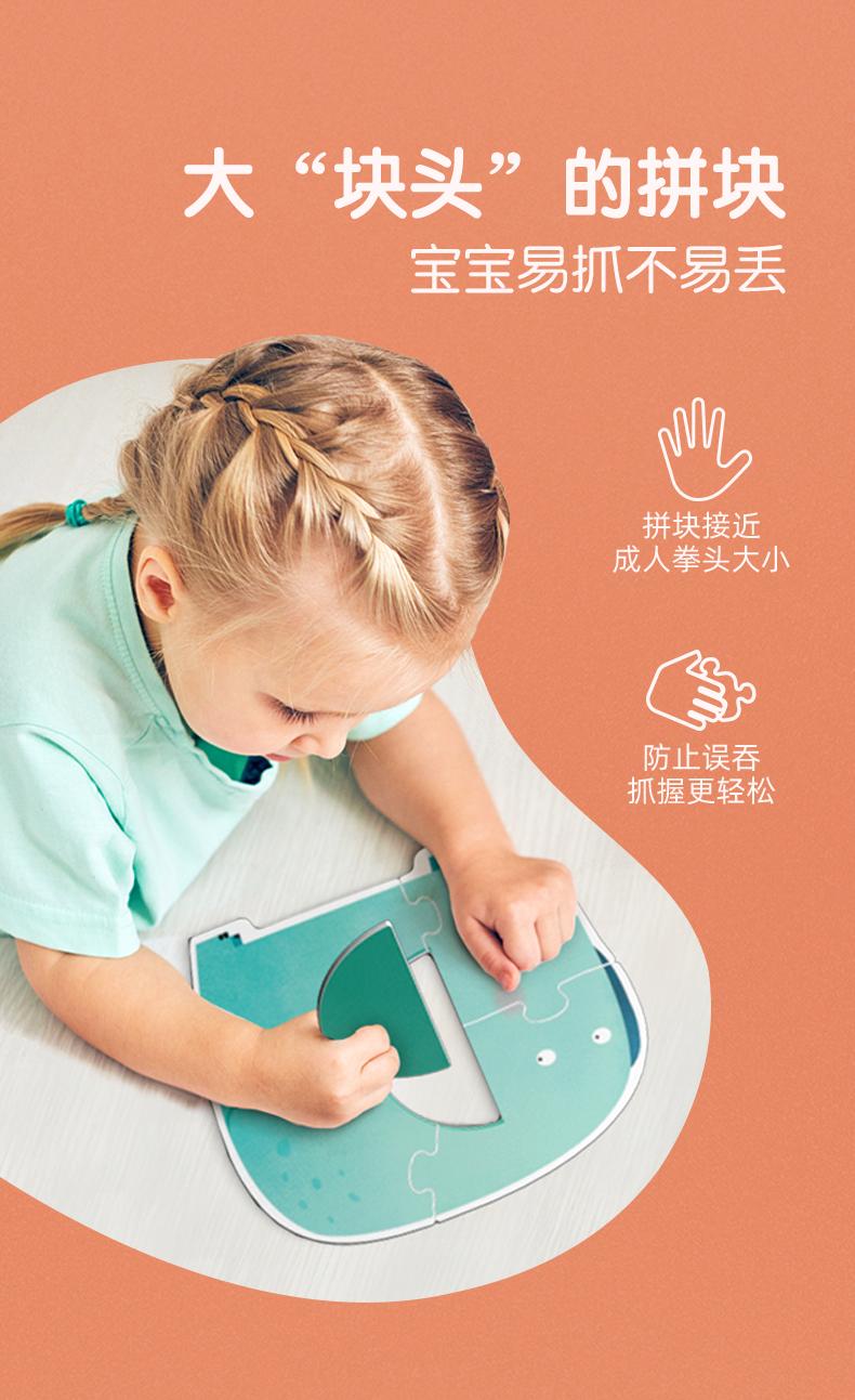 弥鹿大块拼图儿童入门益智宝宝早教男女孩幼儿玩具岁详细照片