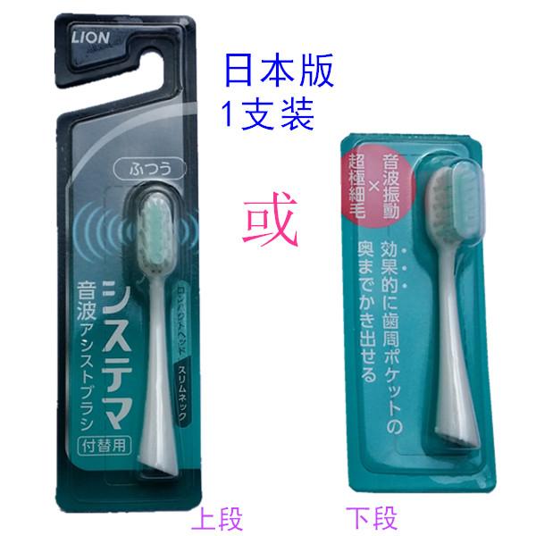 Аксессуары для электрических зубных щёток Lion