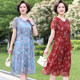 Middle-aged and elderly women's mid-length dress plus fat plus size middle-aged mother dress knee dress foreign short-sleeved summer dress