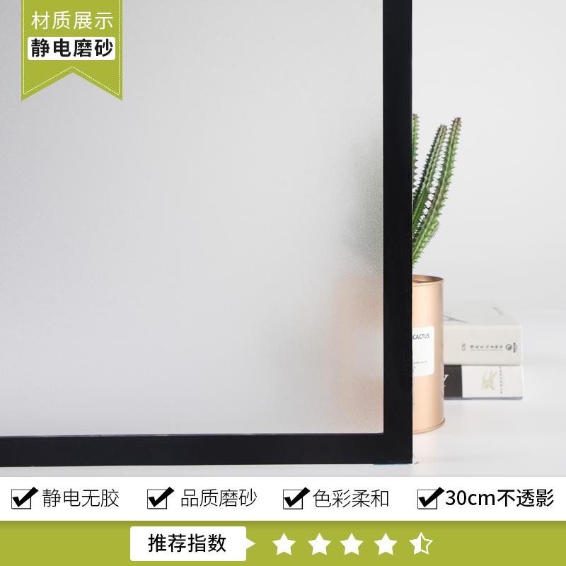 Цвет: Custom скрабы электростатического стекла 68 за квадратный