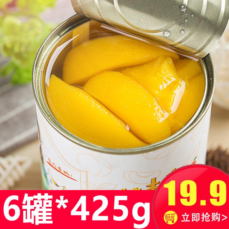 苏厨娘新鲜黄桃罐头6罐*425g整箱包邮砀山糖水型烘焙水果罐头果捞