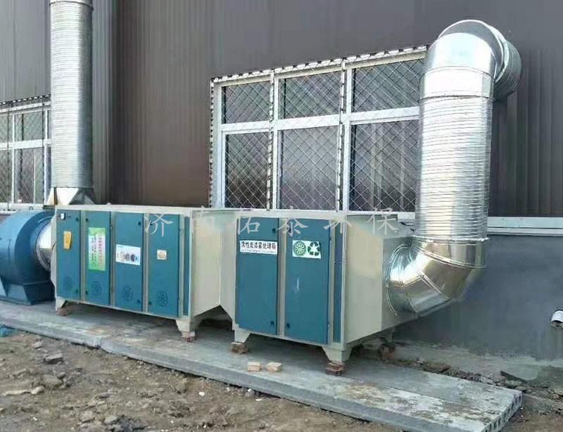 活性炭吸附箱案例