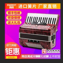 Genuine Parrot Accordion Chinese vintage 120 Bass 96 Bay