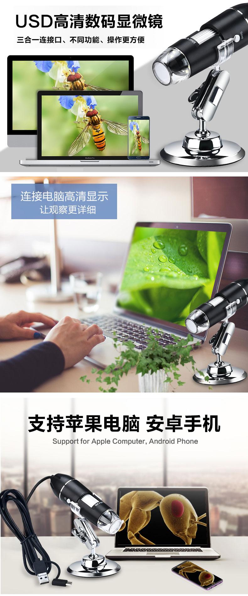申宏 500X 电子显微镜 标准款 500倍 图4