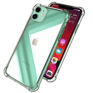 iphone11Pro Max手机壳透明苹果xsmax硅胶软壳女款挂绳全包防摔气囊iphone11保护套超薄简约潮男高档
