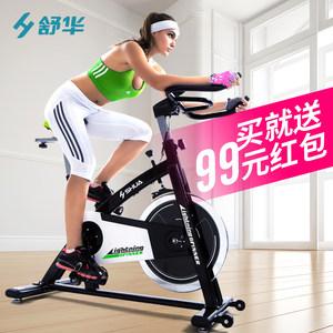 舒华SHUA动感单车家用室内静音健身车单车自行车健身器材SHB3656S