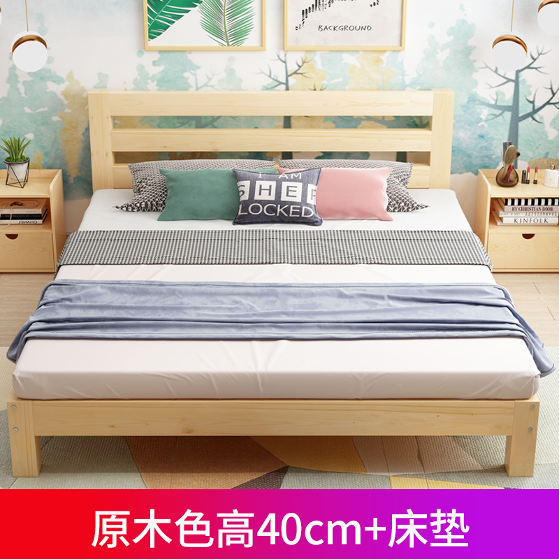 UPGRADE THICKEN UPGRADE 8 KEEL% 2040 HIGH SOLID WOOD BED + MATTRESS