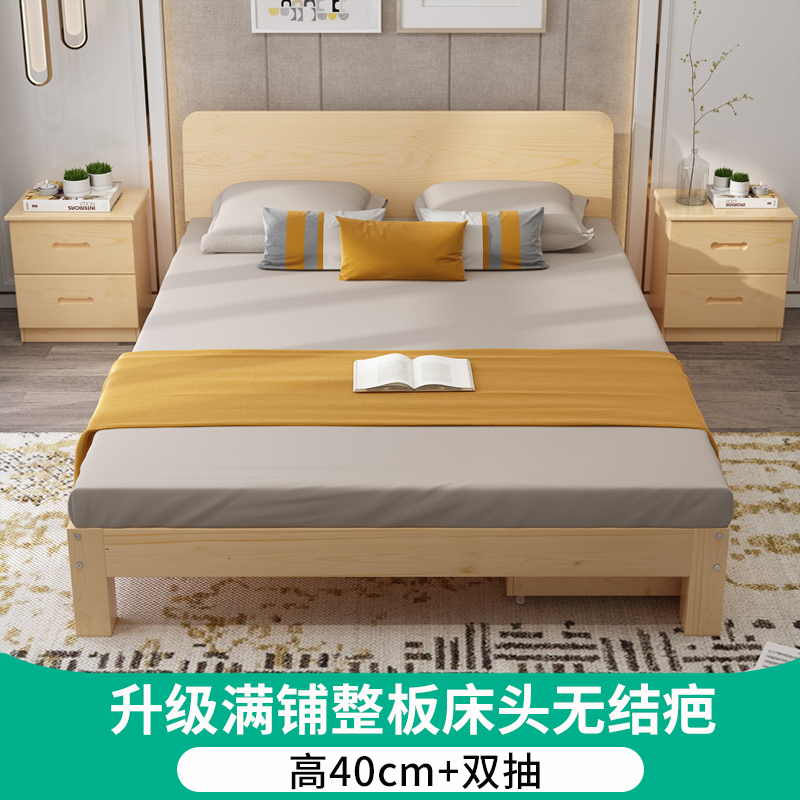 [upgrade Thickened 6 Keels] 40-height Solid Wood Bed + Full Bed + Double Pumping