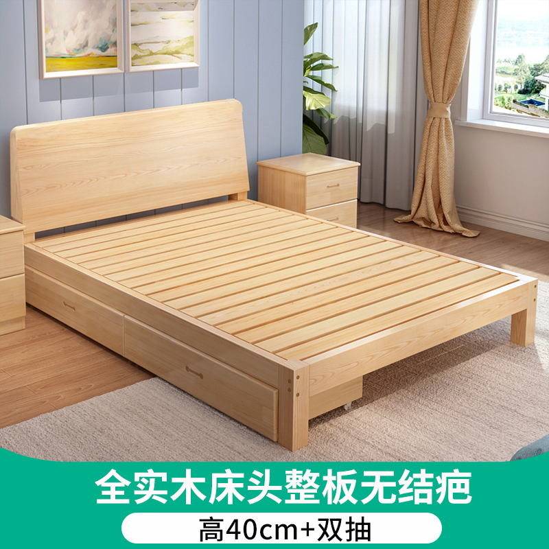 Conventional Models [no Scars On The Head Of The Bed] 40 High Solid Wood Bed + Double Drawers [storage Artifact]